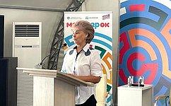 Т. Гигель: Форум «Манжерок» может положить начало проведению ежегодного молодежного фестиваля федерального уровня