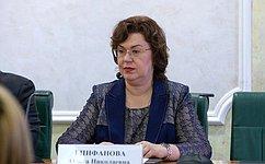 О. Епифанова приняла участие всовещании вРеспублике Коми повопросам налогообложения добычи сверхвязкой ивысоковязкой нефти