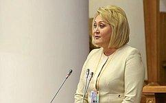 Попытка украинских парламентариев обвинить Россию вдискриминации женщин натерритории Крыма неудалась— Л.Гумерова