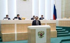 Н.Федоров выступил наитоговом заседании Палаты молодых законодателей при Совете Федерации за2016год