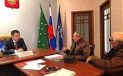 М.Хапсироков наприеме граждан вМайкопе обсудил вопросы коммунально-бытового, имущественного исоциального характера