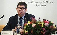 В. Смирнов: Ярославский Форум нацеливает нарешение актуальных задач посохранению объектов культурного наследия