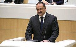 ВСовете Федерации прошла презентация Республики Дагестан