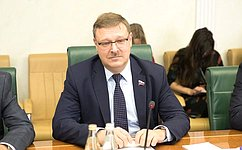 К. Косачев: При разрешении конфликта вДонбассе нужно вести речь неотерриториях, аолюдях
