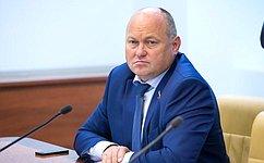 А. Кондратенко стал участником работы дискуссионных площадок Всероссийского форума «Городская среда»