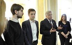 Ю.Волков провел встречу вСовете Федерации скалужскими студентами