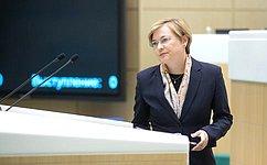 Председателем Комитета СФ поконституционному законодательству игосударственному строительству избран А.Клишас