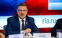 К.Косачев предложил обсудить ситуацию вСирии насессии МПС вапреле сакцентом наподдержку Женевского иАстанинского процессов