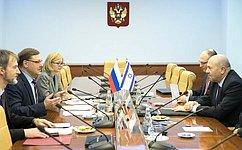 Председатель Комитета СФ помеждународным делам К.Косачев провел встречу сПослом Израиля вРоссии Г.Кореном