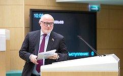 И. Семчишин освобожден отдолжности заместителя Генерального прокурора РФ