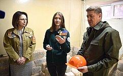Молодежь активно включилась вобсуждение поправок вКонституцию— А.Шевченко