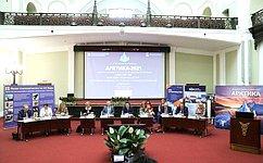 Сенаторы приняли участие вконференции «Арктика-2021»