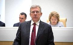 А. Кудрин выступил назаседании Совета Федерации