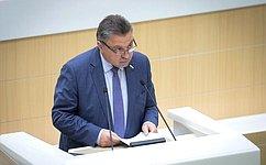 Систематизируется работа временных комиссий Совета Федерации