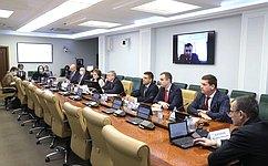 Изменения втрудовое, пенсионное итуристское законодательство поддержал профильный Комитет СФ