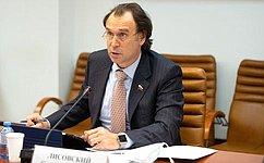 С. Лисовский: Необходимо более эффективно использовать систему продвижения российской продукции навнешние рынки