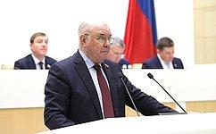 Совет Федерации принял Заявление онеобходимости прекращения экономической блокады, осуществляемой США вотношении Республики Куба