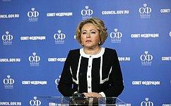 В. Матвиенко: НаТретьем Евразийском женском форуме предпримут максимально возможные меры антиковидной безопасности