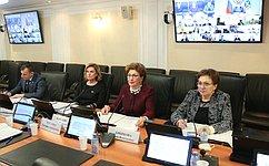 ВСФ состоялось заседание Совета поразвитию социальных инноваций субъектов Федерации