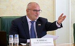 Вмешательство США вовнутриполитические процессы, протекающие вдругих странах, имеет системный характер— А.Клишас
