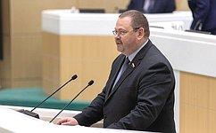 СФ одобрил изменения посовершенствованию регулирования деятельности застройщиков