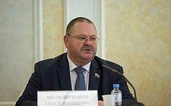 О.Мельниченко: Необходимо увеличить количество субсидируемых авиабилетов для дальневосточных регионов России