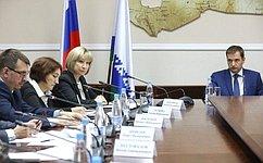 Р.Галушина встретилась сактивом организации, объединяющей родителей детей-инвалидов