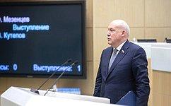 СФ одобрил закон, предоставляющий возможность продления срока существования особых экономических зон