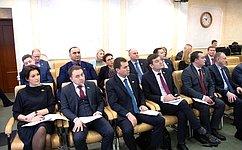 Челябинские сенаторы приняли участие врасширенном совещании пообсуждению проекта закона опоправке вКонституцию РФ
