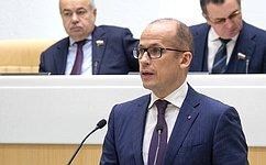 ВСовете Федерации прошла презентация Удмуртской Республики
