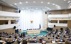 ВСовете Федерации состоялось 431-е заседание