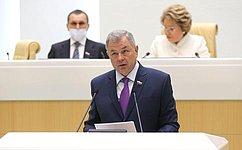 Внесены изменения вБюджетный кодекс РФ, втом числе касающиеся возмещения ущерба, причиненного водным объектам