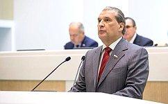 Внесены изменения вФедеральный закон «Огосударственной гражданской службе Российской Федерации»