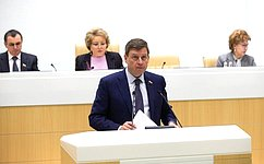 Субъекты РФ получили право наприостановление взимания курортного сбора натерриториях муниципальных образований