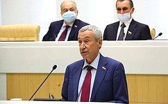 А. Климов представил сенаторам Ежегодный доклад Временной комиссии СФ позащите госсуверенитета ипредотвращению вмешательства вовнутренние дела РФ