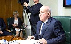 Вверхней палате российского парламента обсудили экономическое развитие Пермского края