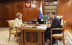 Председатель СФ В.Матвиенко провела встречу сгубернатором Самарской области Д.Азаровым