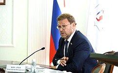 Предприниматели изроссийских регионов стремятся кукреплению международных экономических связей— К.Косачев