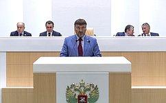 СФ одобрил изменения вЛесной кодекс России