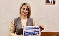 Н. Косихина: Задачи, поставленные Президентом РФ, требуют конструктивной работы всех уровней власти