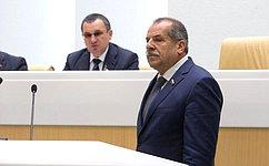 Внесены изменения вЗакон «ОГосударственной границе Российской Федерации»