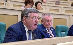 На«парламентской разминке» сенаторы обсудили вопросы развития экономики исоциальной сферы регионов России