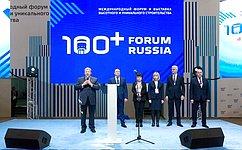 А. Чернецкий: Международный форум ивыставка высотного иуникального строительства способствуют развитию инноваций
