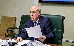 Д. Мезенцев: ВСФ будут разрабатывать законопроекты для реализации национальных проектов втесном взаимодействии срегионами