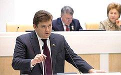 СФ уточнил требования ксодержанию кредитной истории