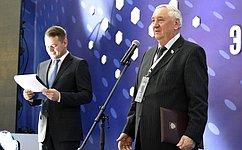 С. Киричук выступил наВсероссийском форуме информационных технологий «ИНФОТЕХ-2017», прошедшем вТюмени