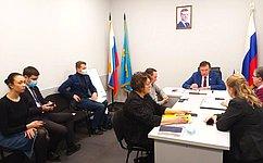 С. Рябухин входе рабочей поездки вУльяновскую область провел прием граждан