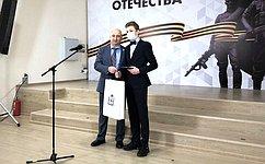 А.Вайнберг вручил детям-героям изНижегородской области памятные медали Совета Федерации «Запроявленное мужество»