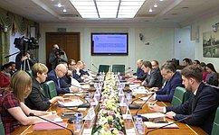 Перспективы развития инициативного бюджетирования обсудили вСовете Федерации