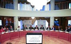 Взаимодействие народов России иДонбасса нарегиональном уровне будет способствовать развитию сотрудничества, укреплению мира исогласия– Ю.Воробьев
